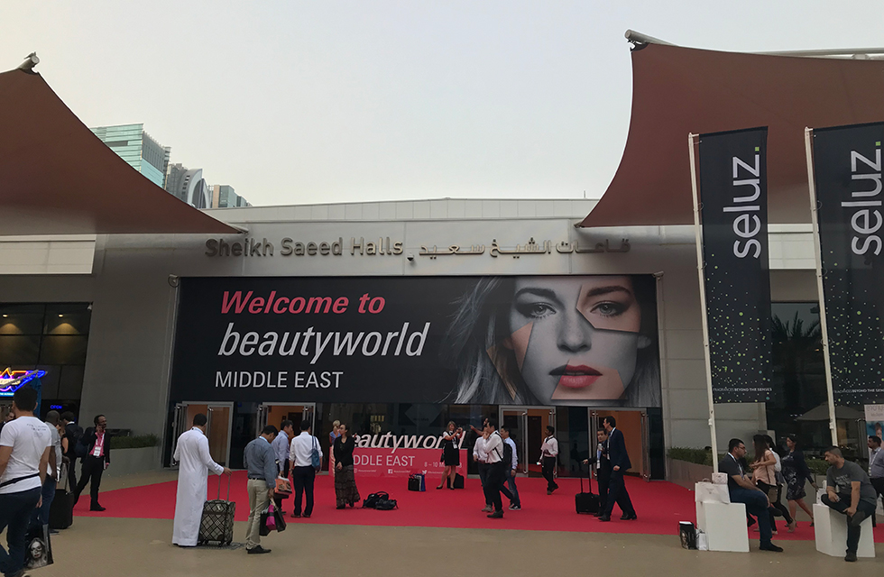 Beauty World  Middle East 2018