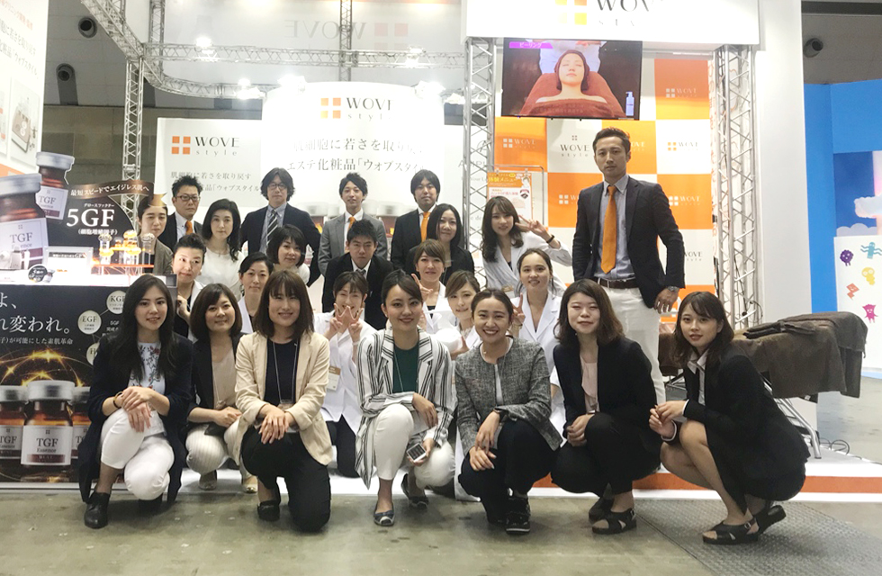Beauty World Japan 東京2018